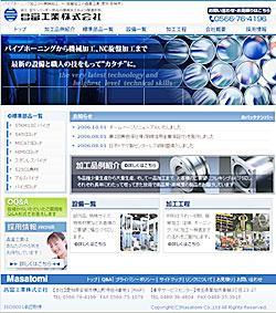 お知らせ記事のトップ画像